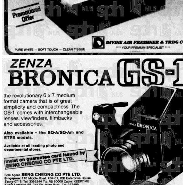Bronica GS advert July 1984